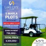 Lake City Lahore installment plan